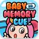 Baby Memory Cue HD