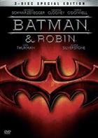 Batman beginns
