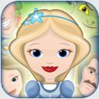 Grimms Rapunzel 3D Buch