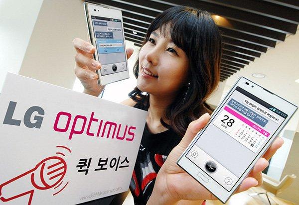 LG präsentiert Sprachassistentin namens «Quick Voice»