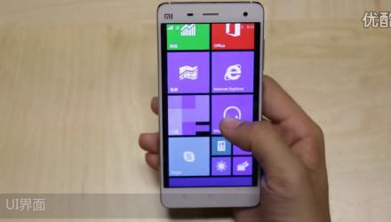 Video - Windows Mobile 10 demonstration auf dem Xiaomi Mi4