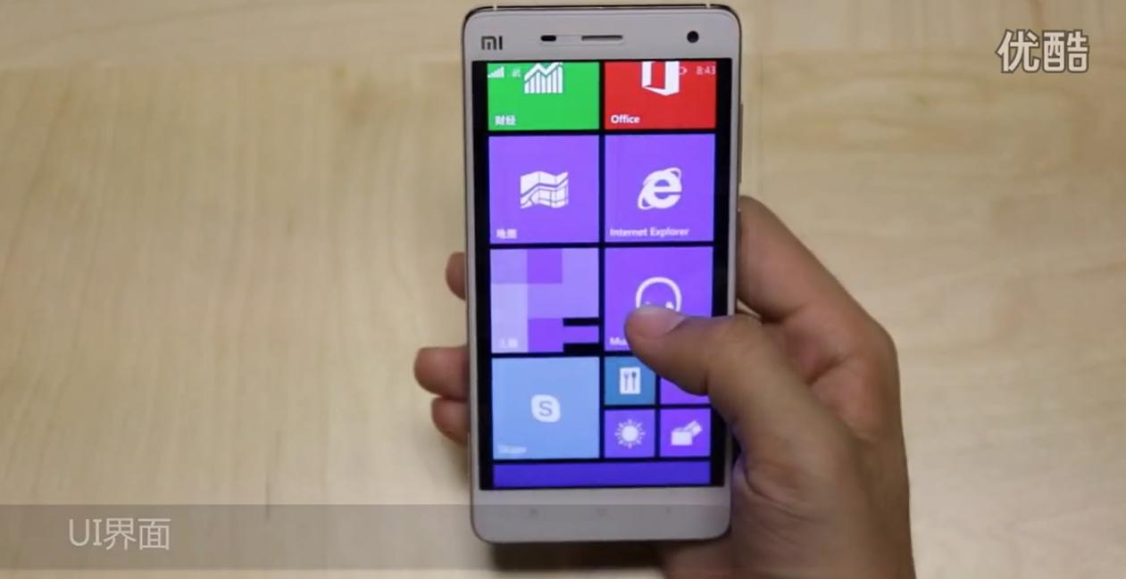 Video – Windows Mobile 10 demonstration auf dem Xiaomi Mi4