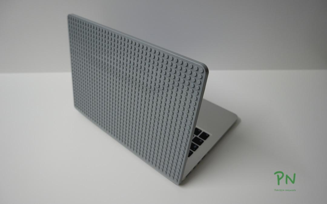 Brik Book – LEGO Hülle fürs MacBook