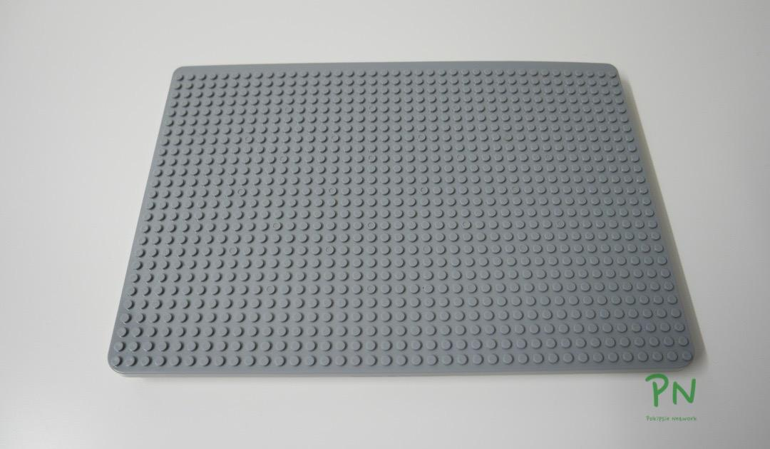 Brick Book – LEGO Hülle fürs MacBook