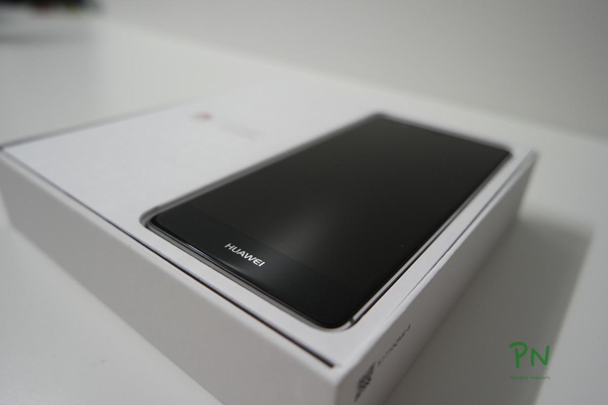 Huawei P9 Testbericht nach einem Monat im Einsatz