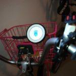 Navi Montiert an meinem Jopo Fahrrad