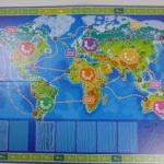 Die komplette Welt