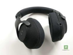 Logitech G433 – 7.1 Surround Gaming Headset