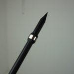 Der beigelegte Bleistift