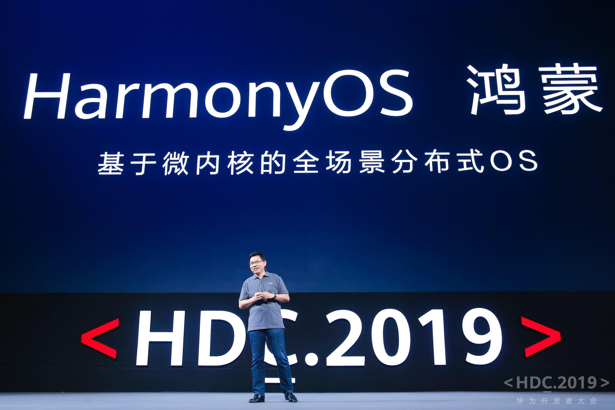 HarmonyOS: Huawei stellt neues Betriebssystem offiziell vor