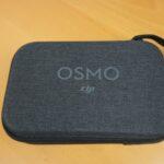 Osmo Mobile 3 Täschchen