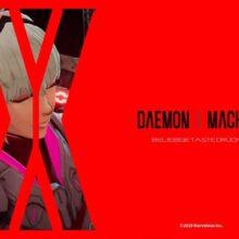 Daemon X Machina Titelbild