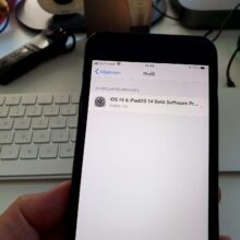 Tutorial – Oeffentliche iOS Beta loeschen